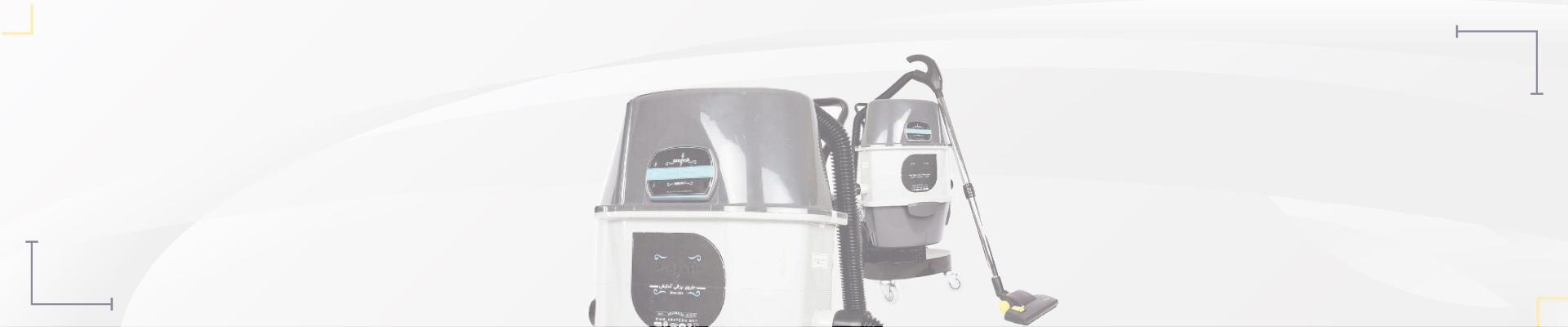 مكنسة كهربائية شبه صناعية محمولة