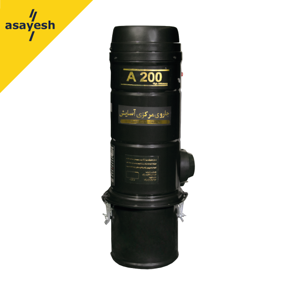 A200 device