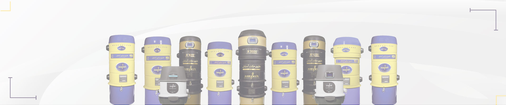 Asayesh central vacuum cleaners devices
