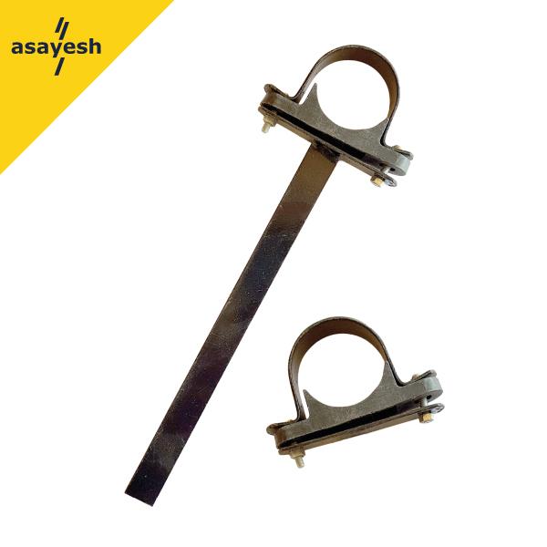 بست نگهدارنده پایه بلند و کوتاه آسایش